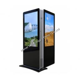 Bluelaser MWE867 Dual Screen Stand Alone Digital Signage